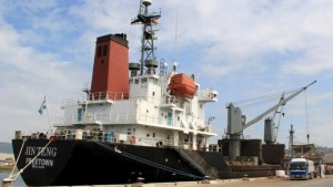 Another N. Korean Ship Seized